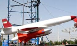 Iran Produces Drone with Missile Capability | Unmanned