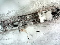 Stitched Aerial Imagery