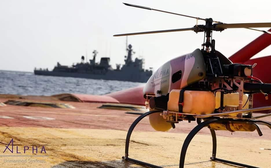 robotics drone with Sniper Vtol Uav Demonstrates Maritime Search And Rescue Capabilities on 3499 further Trends In Robotics 9806 in addition Irobot Roomba 780 Now Available 1428 as well Drone 3d Design And Print additionally Powervision Announces Powereye Drone With 4k Uhd Thermal Vi.