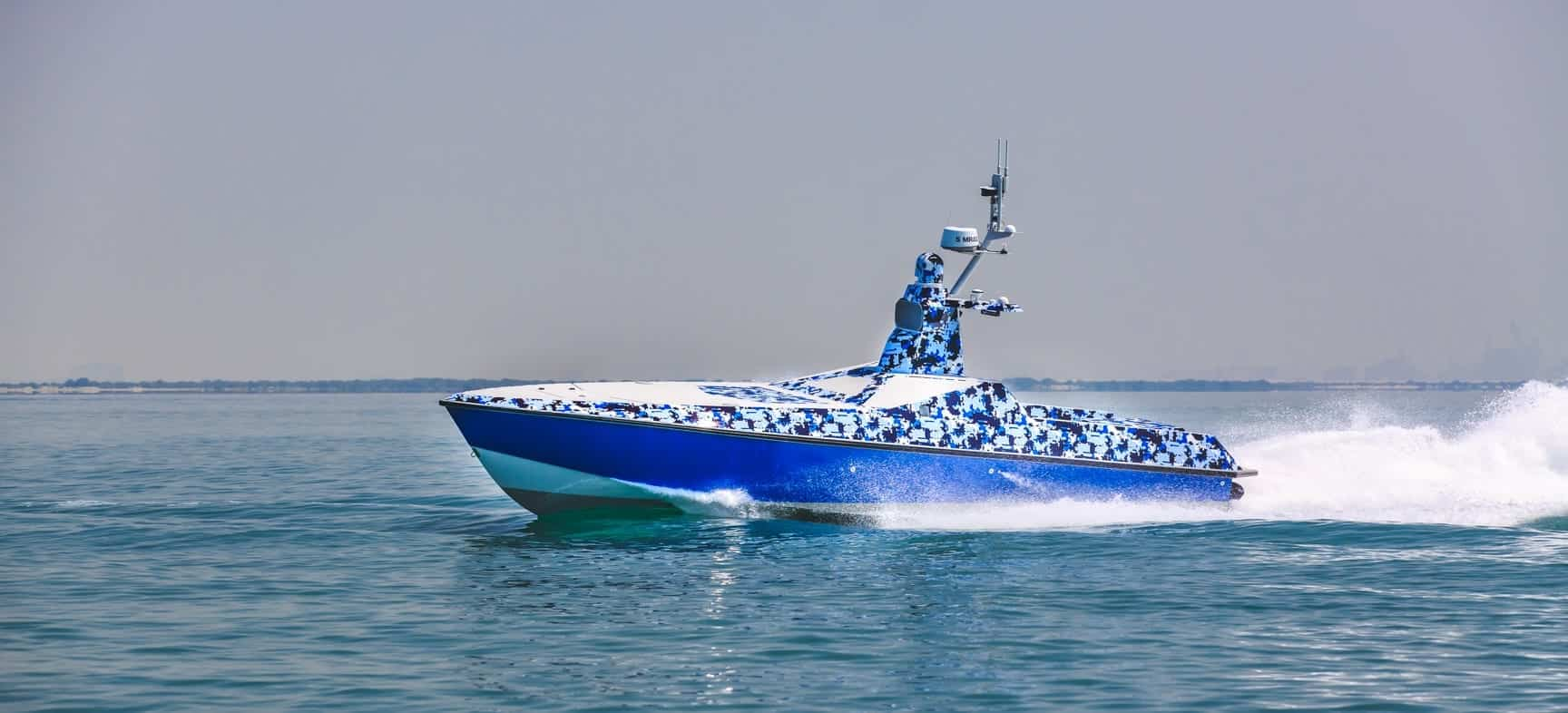 Al Seer Marine USV