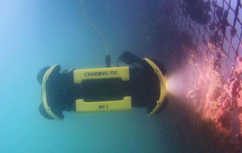 CHASING M2 ROV