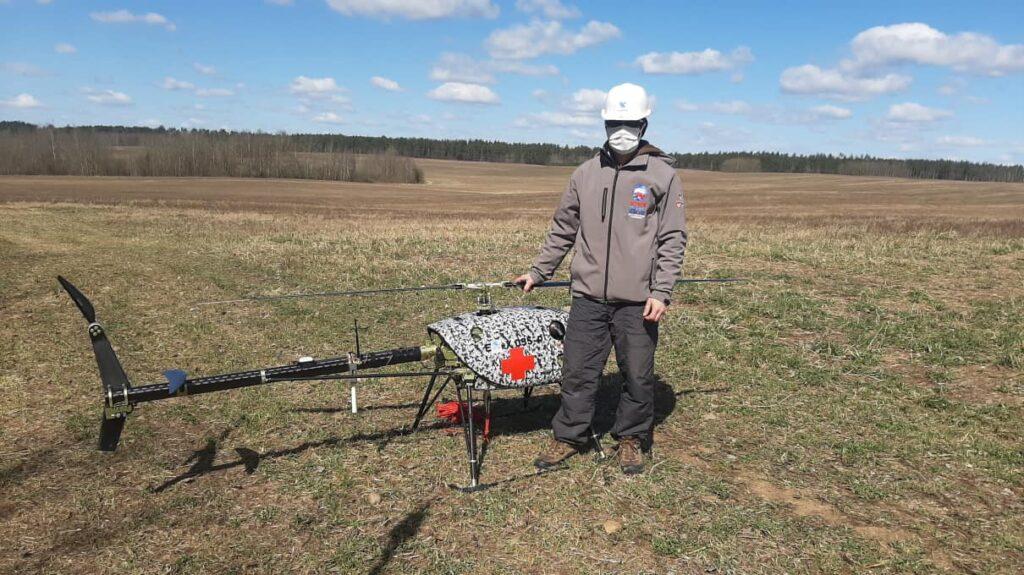 UAVOS cargo delivery UAV