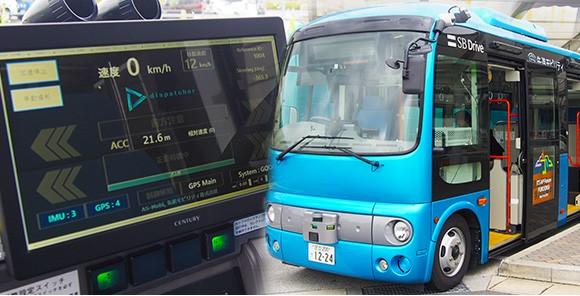 Advanced Smart Mobility autonomous bus with Trimble positioning