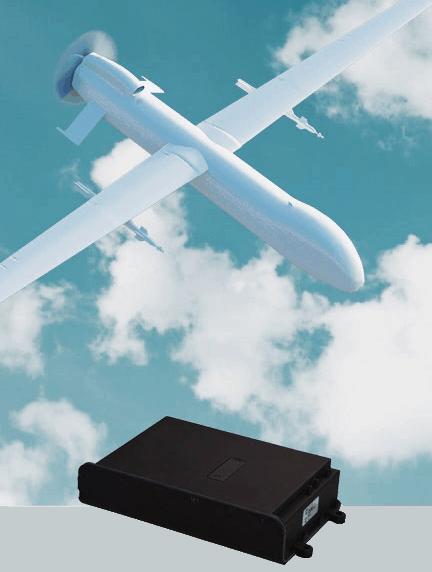 UAV Flight Control Computer