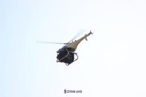 Industrial Drone Applications Ziyan UAS